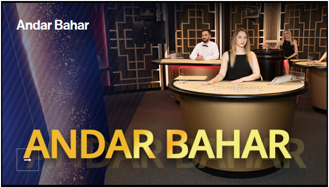 Andar Bahar at Leo Vegas Casino