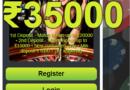 Gaming Club Indian online casino- Bonus offers