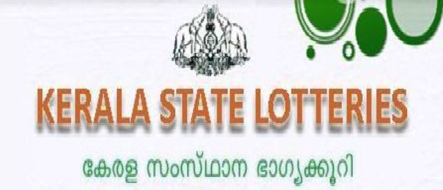Kerala State Lotteries