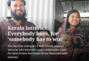 Kerala state lottery
