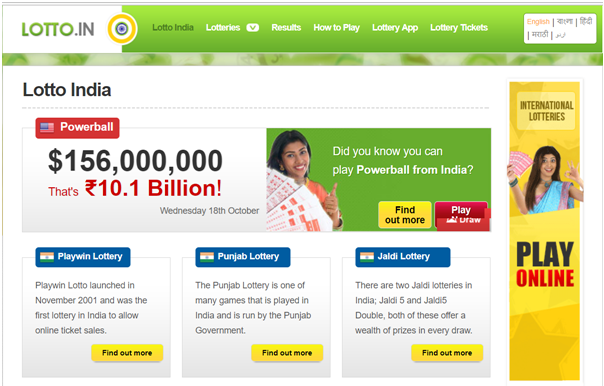 Indian lottery site to play International lotteries