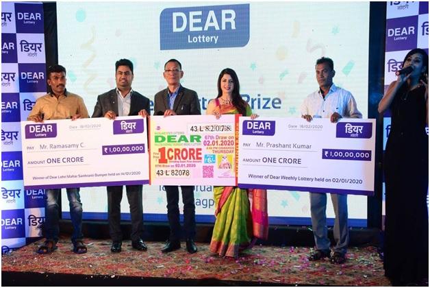 Nagaland lottery winners
