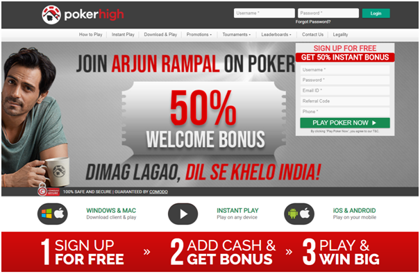 Poker High to play Poker with Indian Rupees