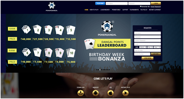 Poker Dangal