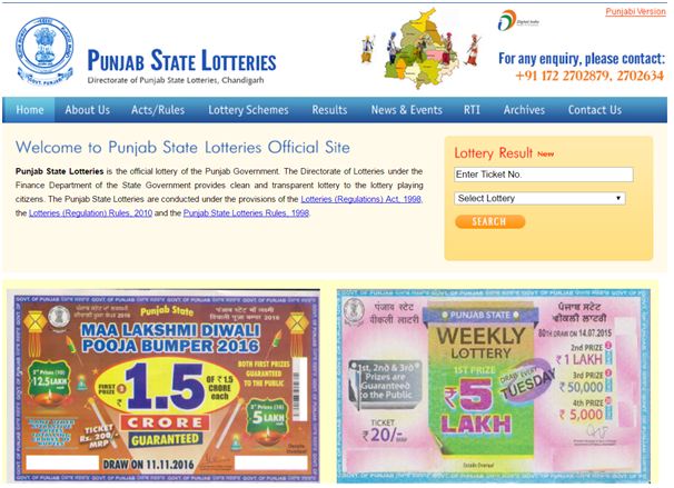 Punjab State Lotteries