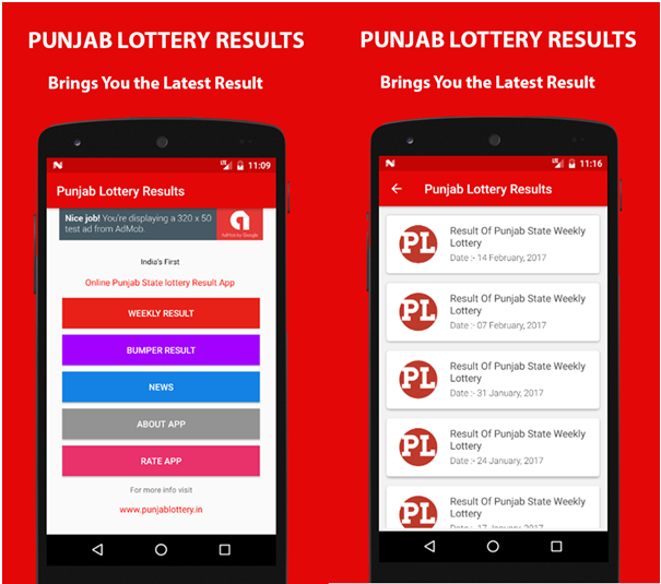 Lottery app to check results